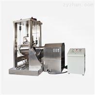 HLD-100型生产型振动式超微粉碎机