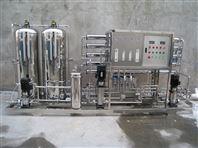 廣東制藥針劑純化水設備
