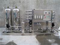 广东制药针剂纯化水设备