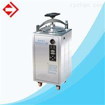 電熱式壓力蒸汽滅菌器