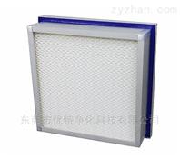 液槽密封高效空氣過濾器報價/價格