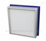 液槽密封高效空气过滤器报价/价格