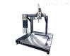 化工行業用ADF-1200多桶型自動灌裝秤