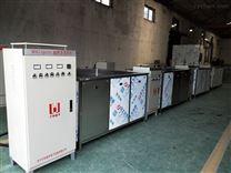超聲波汽車零件清洗機
