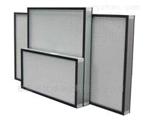 低阻無隔板高效空氣過濾器報價