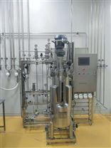 200升不锈钢疫苗发酵罐