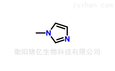 日用化工原料1-甲基咪唑化合物生產廠家