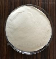 胰蛋白酶原料