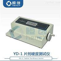 YD-1片劑硬度儀