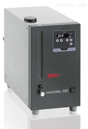 Huber Minichiller 280 OLÉ紧凑型制冷器