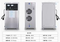 30G空氣源臭氧發生器