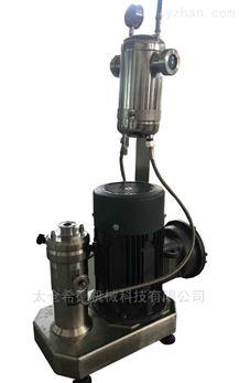 石墨烯导电浆料研磨分散机