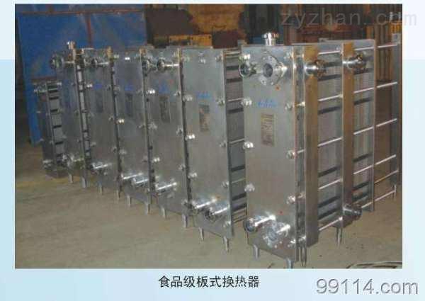 梁山20平方的换热器 列管冷凝器