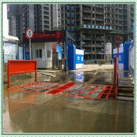 福建泉州洗车台