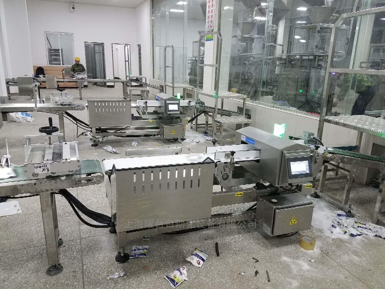 拌菜盐盐专用金属检测仪