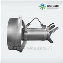 QJB高速不锈钢混合液池污泥搅拌机1.5KW