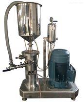 納米乳液軟膠囊乳化機
