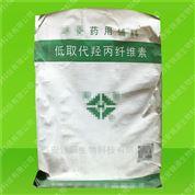 药用辅料级低取代羟丙纤维素