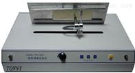 CSI-364纺织品表面燃烧测试仪
