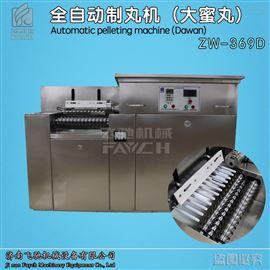 ZW-369D全自动黑芝麻糊大蜜丸机