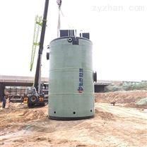 上海一體化污水泵站熱銷玻璃鋼預制泵站定制