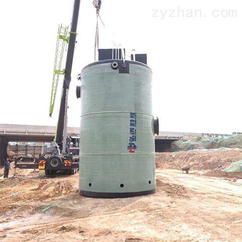 温州一体化污水泵站提升污水玻璃钢材质