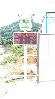 焦作市矿区tsp在线监测系统专业选择奥斯恩