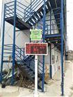 OSEN-6C濮阳市无组织排放监控在线式TSP监测仪系统