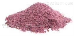 蓝莓粉蓝莓速溶粉1公斤起订UV检测