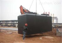 贵州屠宰场污水设备 贵阳污水处理设备