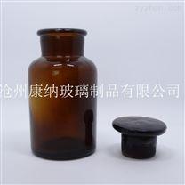 热销磨口350ml试剂玻璃瓶实验室专用