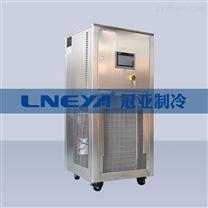 无锡冠亚  配套玻璃反应釜 冷水机