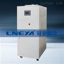 无锡冠亚  工业用冷水机组 复叠式制冷循环