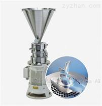 瑞士弗科玛带孔圆盘研磨机 ML330