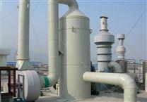 刑台填料净化塔-填料吸收净化设备-直销