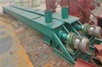 U型螺旋輸送機安設噴霧裝置和配件更新