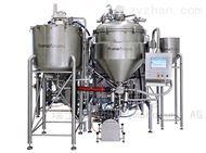 弗科玛真空均质乳化机Dinex H1300