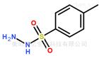 企标对甲苯磺酰肼:靠谱的生产厂家需要你的关爱