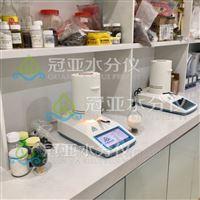陶瓷粉水分测定仪使用视频/图片