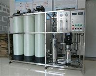沈阳专业定制各种型号反渗透水处理设备