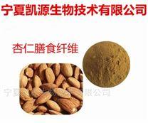 杏仁膳食纤维杏仁提取物长期供应多种规格