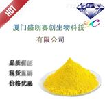 玉米醇溶蛋白(原料)