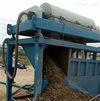 污水污泥处理设备固液分离脱水机卧螺式