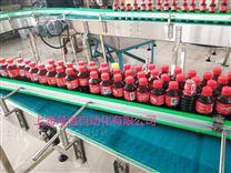 食品清洗輸送j機專用塑料鏈板