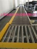 电池制造生产行业专用63齿形链板输送机
