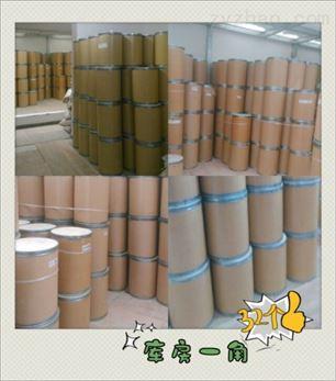 木瓜籽提取物 蛋白 木瓜核浓缩粉 包邮