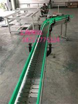 上海帛溢塑料链板生产线