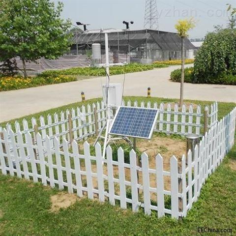 果园种植环境土壤墒情气象站厂家直销更专业