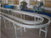 殺菌線塑料鏈板帶生產線