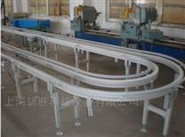 杀菌线塑料链板带生产线